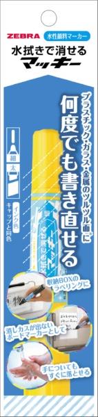 ゼブラZEBRA水拭きで消せるマッキーN黄1本入NP-WYT17-Y