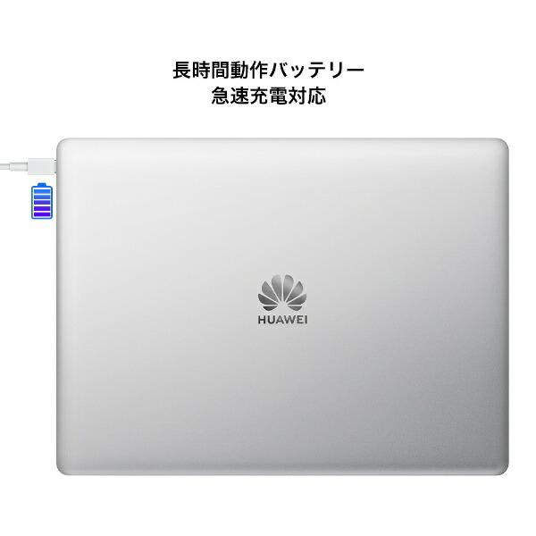 HUAWEIファーウェイノートパソコンMateBook13ミスティックシルバーWRT19GH58CNANBUA[13.0型/intelCorei5/SSD:512GB/メモリ:8GB/2020年2月モデル]