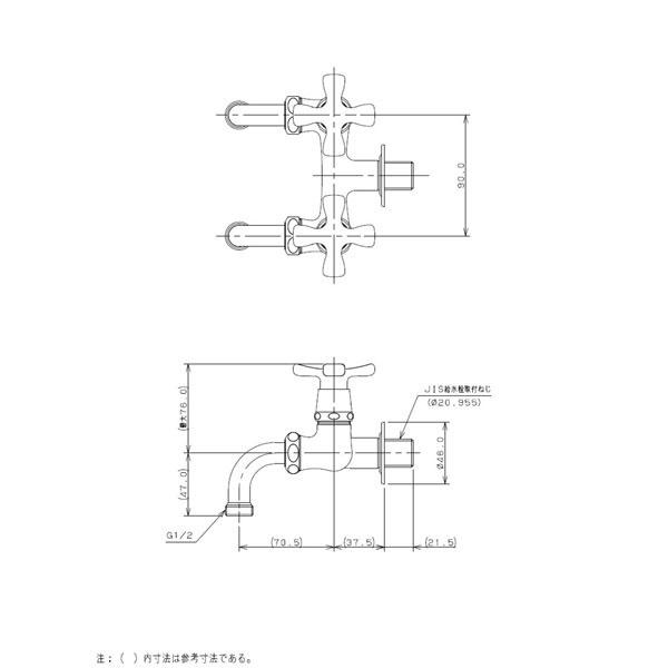 カクダイKAKUDAIカクダイ705-104-13双口ホーム水栓ブロンズ