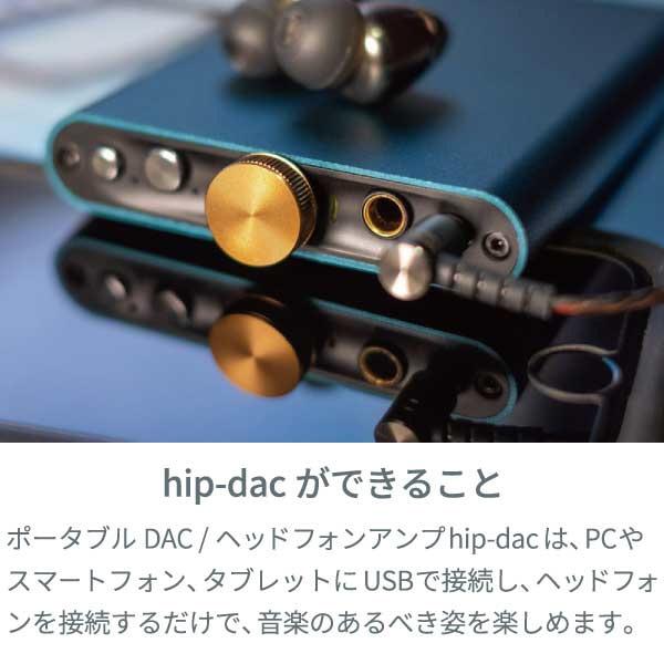 iFIAUDIOアイファイオーディオポータブルヘッドホンアンプペトロールブルーhip-dac[DAC機能対応/ハイレゾ対応]