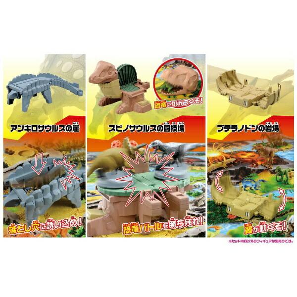 タカラトミーTAKARATOMYアニア合体!恐竜探検島