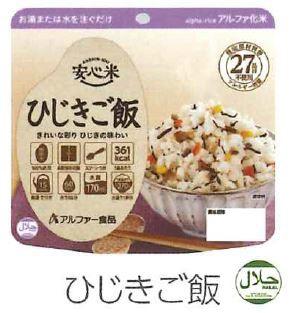 アルファー食品AlphaFood安心米ひじきご飯