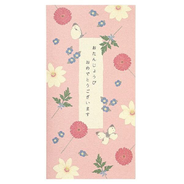 学研ステイフルGakkenSta:FullBDフラワーカード(チョウ)B28128