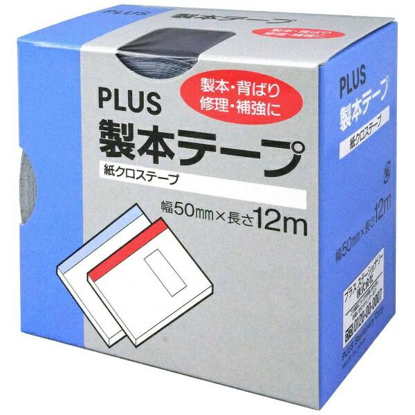 プラスPLUS紙クロステープAT-050JC紺AT-050JCNV