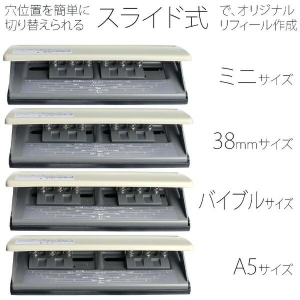 プラスPLUS6穴パンチPU-601PU-601