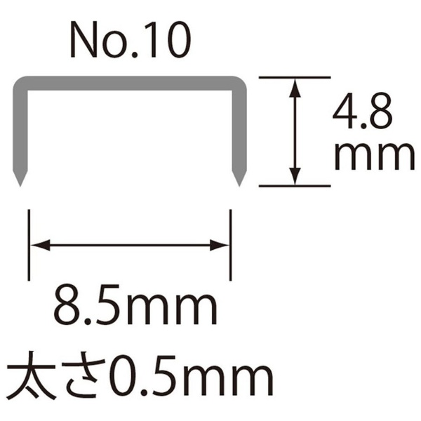 プラスPLUSホッチキス針No.1020個入パックSS-010P