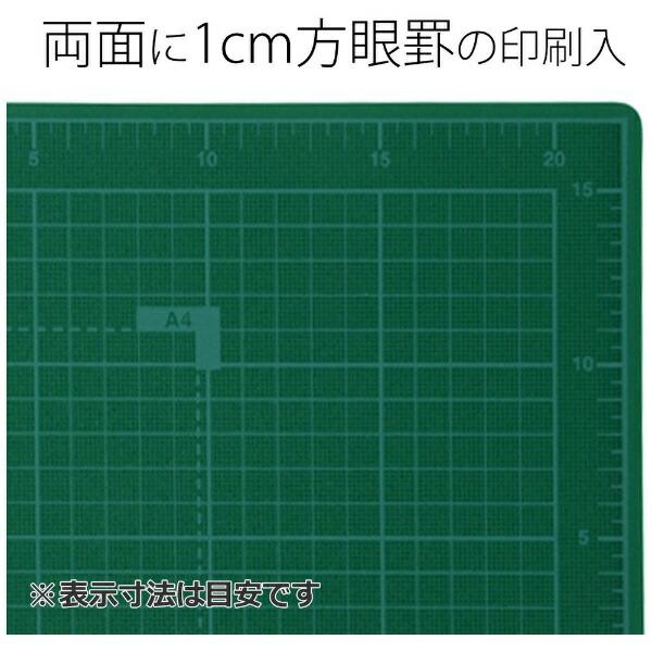 プラスPLUSクリーンカッティングマット両面使用[450x300x3.1mm]グリーンCS-002WS
