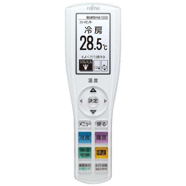 富士通ゼネラルFUJITSUGENERALエアコン10畳AS-Z28K-Wエアコン2020年nocria(ノクリア)Zシリーズホワイト[おもに10畳用/100V]