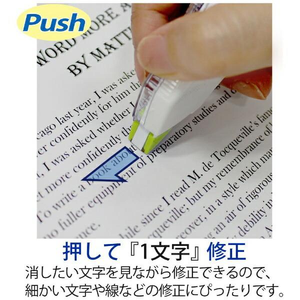 プラスPLUSWH-PP新色WH-704-3PグリーンWH-704-3P