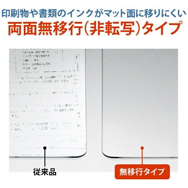 プラスPLUSプラスマット硬質マット1号下敷LGDM-001PW