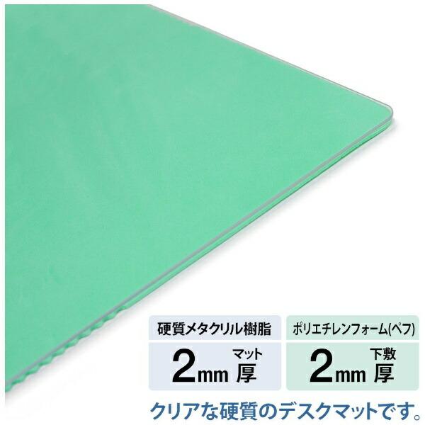 プラスPLUSプラスマット硬質マット2号下敷LGDM-002PW