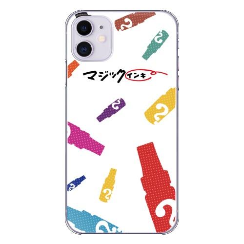 藤家FujiyaiPhone11マジックインキ_D.カラフルマジックハードケースpc717-cl-d-ip11