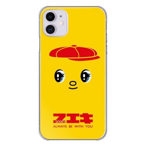 藤家FujiyaiPhone11フエキ_C.赤フエキハードケースpc713-cl-j-ip11