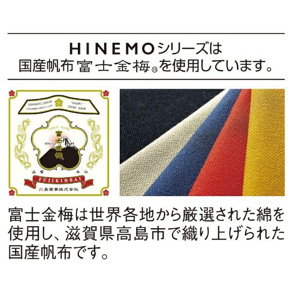 リヒトラブHINEMOスタンドペンポーチLネイビーA-7903-11