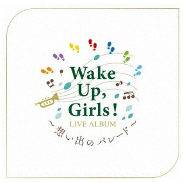 エイベックス・ピクチャーズavexpicturesWakeUp,Girls!/WakeUp,Girls!LIVEALBUM〜想い出のパレード〜【CD】