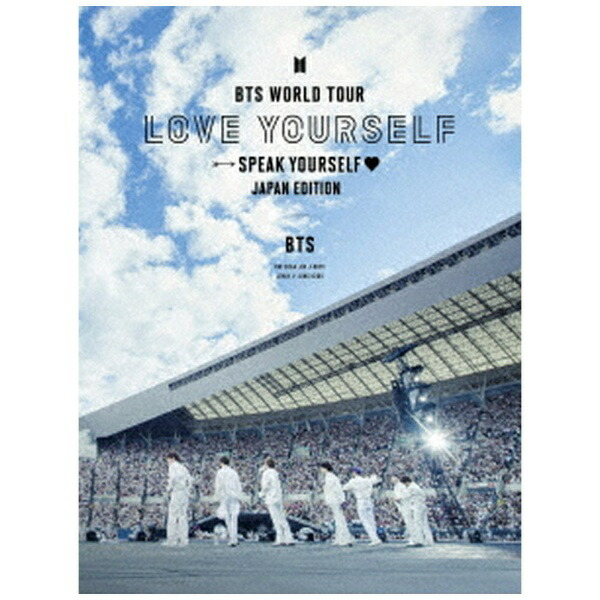 ユニバーサルミュージックBTS/BTSWORLDTOUR'LOVEYOURSELF:SPEAKYOURSELF'-JAPANEDITION初回限定盤【ブルーレイ】