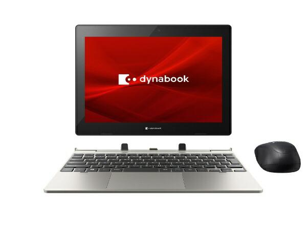 dynabookダイナブックノートパソコンdynabookK1ゴールドP1K1PPTG[10.1型/intelCeleron/フラッシュメモリ:128GB/メモリ:4GB/2020年春モデル][10.1インチoffice付き新品windows10]【point_rb】