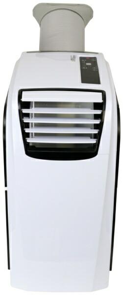 エスケイジャパンSKJapan冷風機SKJ-RS26PA[リモコン付き]