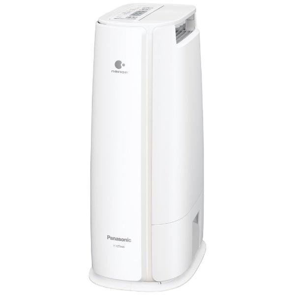 パナソニックPanasonicF-YZTX60-W衣類乾燥除湿機ホワイト[木造7畳まで/鉄筋14畳まで/デシカント(ゼオライト)方式]