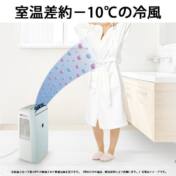 シャープSHARPCM-L100-W冷風・衣類乾燥除湿機アイスホワイト系[木造13畳まで/鉄筋25畳まで/コンプレッサー方式]