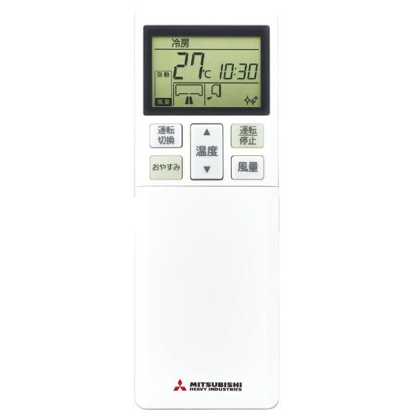 三菱重工MITSUBISHIHEAVYINDUSTRIESエアコン10畳SRK28TY-Wエアコン2020年ビーバーエアコンTYシリーズファインスノー[おもに10畳用/100V]
