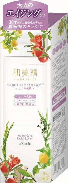 クラシエKracie肌美精ハリつや化粧水(200ml)