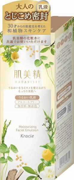 クラシエKracie肌美精うるおい乳液(130g)