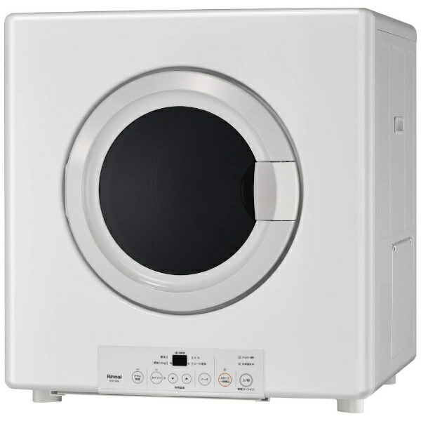 リンナイRinnaiRDTC-80A業務用ガス衣類乾燥機乾太くんピュアホワイト[乾燥容量8.0kg][衣類乾燥機乾太くん8キロ]