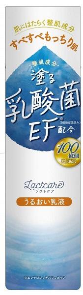 ダリヤDARIYAラクトケアうるおい乳液(150ml)〔乳液〕