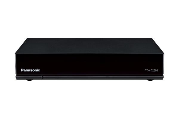 パナソニックPanasonicVIERA(ビエラ)・DIGA(ディーガ)専用2TBUSBハードディスクDY-HD2000ハードディスクDY-HD2000-K