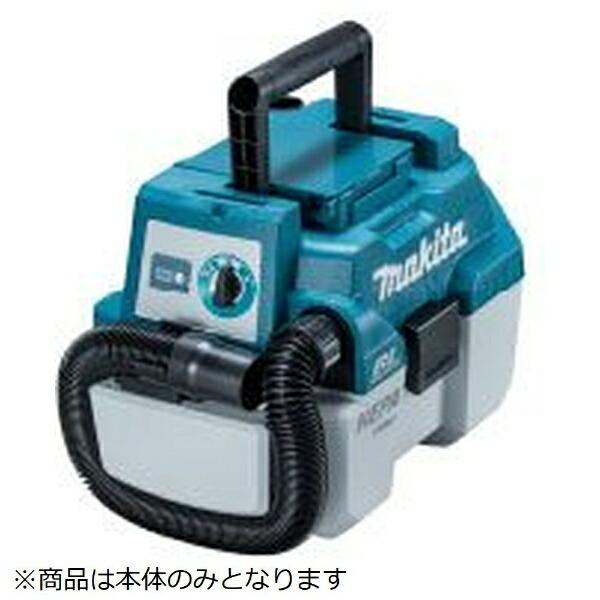 マキタMakita充電式集塵機[本体のみ]VC750DZ