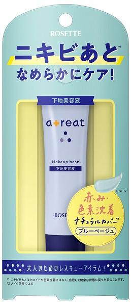 ロゼットROSETTEatreatコントロールセラム(30g)〔美容液・オイル〕