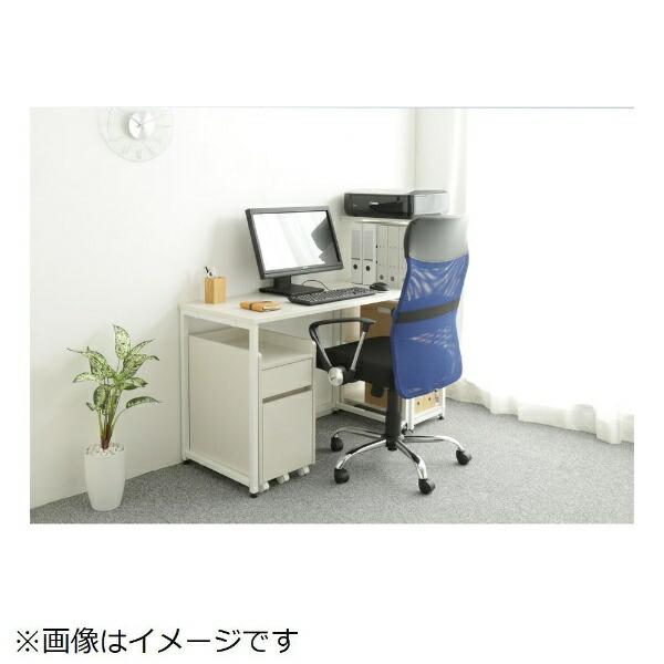 アイリスオーヤマIRISOHYAMAフリーデスクラック付き(W1300xD500mm)ホワイトFDK-130