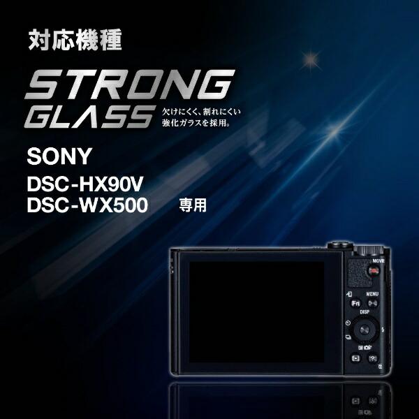エレコムELECOMSONYDSC-WX500用保護ガラス0.21mmDFL-SHX90VGG02