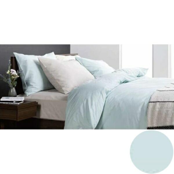 フランスベッドFRANCEBED【まくらカバー】エッフェスタンダード大きめサイズ(綿100%/50×70cm用/ブルー)フランスベッド