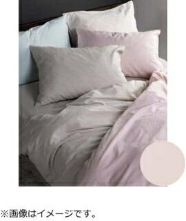 フランスベッドFRANCEBED【まくらカバー】エッフェスタンダード大きめサイズ(綿100%/50×70cm用/ピンク)フランスベッド