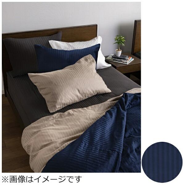フランスベッドFRANCEBED【まくらカバー】ライン&アースN大きめサイズ(綿100%/50×70cm用/ネイビー)フランスベッド