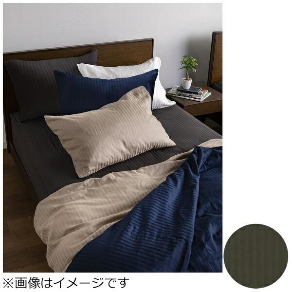 フランスベッドFRANCEBED【まくらカバー】ライン&アースN大きめサイズ(綿100%/50×70cm用/チャコールグレー)フランスベッド