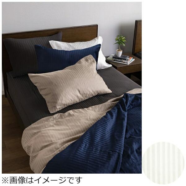フランスベッドFRANCEBED【ボックスシーツ】ライン&アースNセミダブルサイズ(綿100%/122×195×35cm/ホワイト)フランスベッド