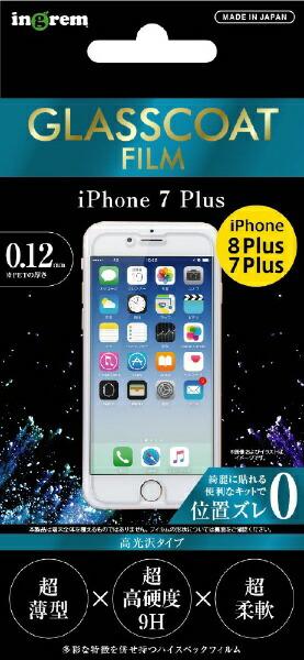 イングレムIngremiPhone7Plus/保護フィルム/9Hガラスコート高光沢IN-P7PFT/T12