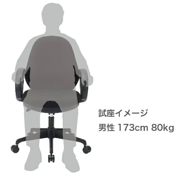 ナカバヤシNakabayashiCKT-111-BK高耐荷重チェアブラック