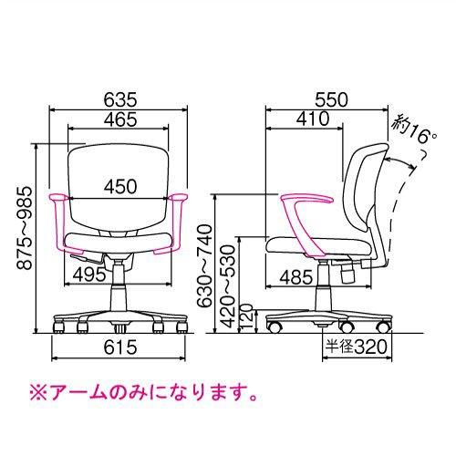 ナカバヤシNakabayashiRZC281専用固定肘ブラックCA-A281BK