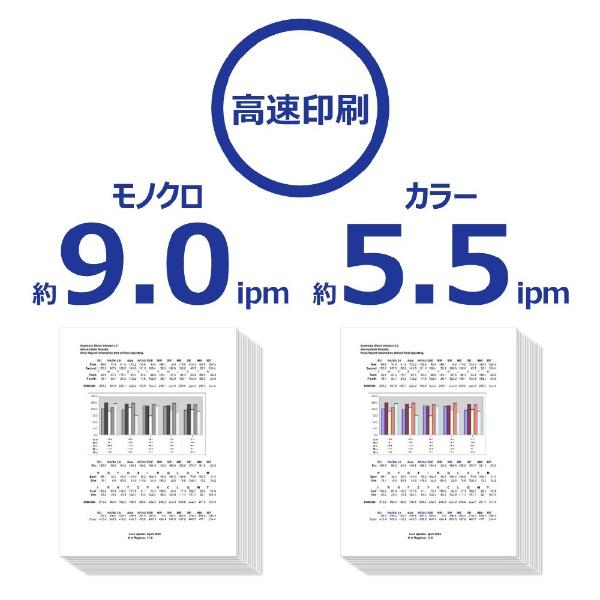 キヤノンCANONTR153インクジェットプリンターPIXUS(ピクサス)[カード/名刺〜A4][ハガキ年賀状印刷プリンター4色]