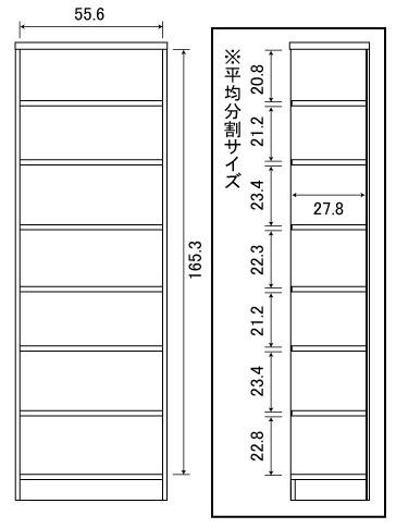 大洋TAIYOShelfit(シェルフィット)日本製ラック本棚(幅60x高さ180cm)ホワイトカラーラックNC1860WH