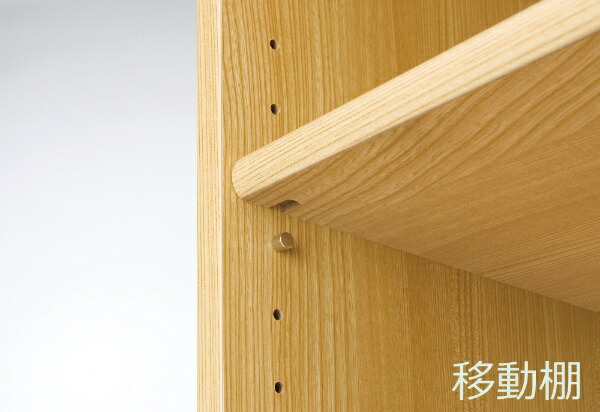 大洋TAIYOShelfit(シェルフィット)日本製ラック本棚(幅90x高さ180cm)ホワイトカラーラックNC1890WH
