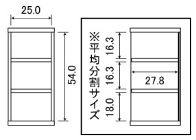 大洋TAIYO日本製オープンラック幅30高さ60cmブラウンカラーラックNC6030BR