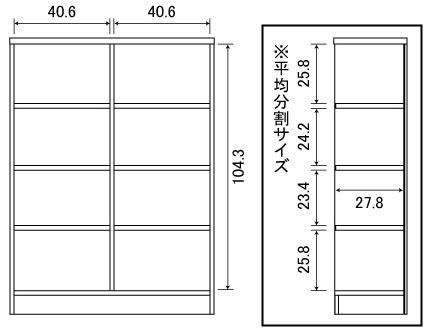大洋TAIYO日本製オープンラック幅90高さ120cmブラウンカラーラックNC1290BR