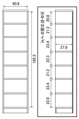 大洋TAIYOShelfit(シェルフィット)日本製ラック本棚(幅45x高さ180cm)ブラウンカラーラックNC1845BR