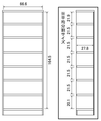 大洋TAIYOShelfit(シェルフィット)日本製ラック本棚タフ(幅70x高さ180cm)ブラウンカラーラックNC1870TOUGHBR