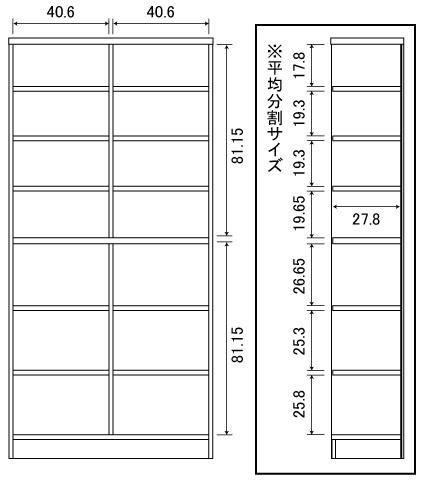 大洋TAIYOShelfit(シェルフィット)日本製ラック本棚(幅90x高さ180cm)ダークブラウンカラーラックNC1890DB